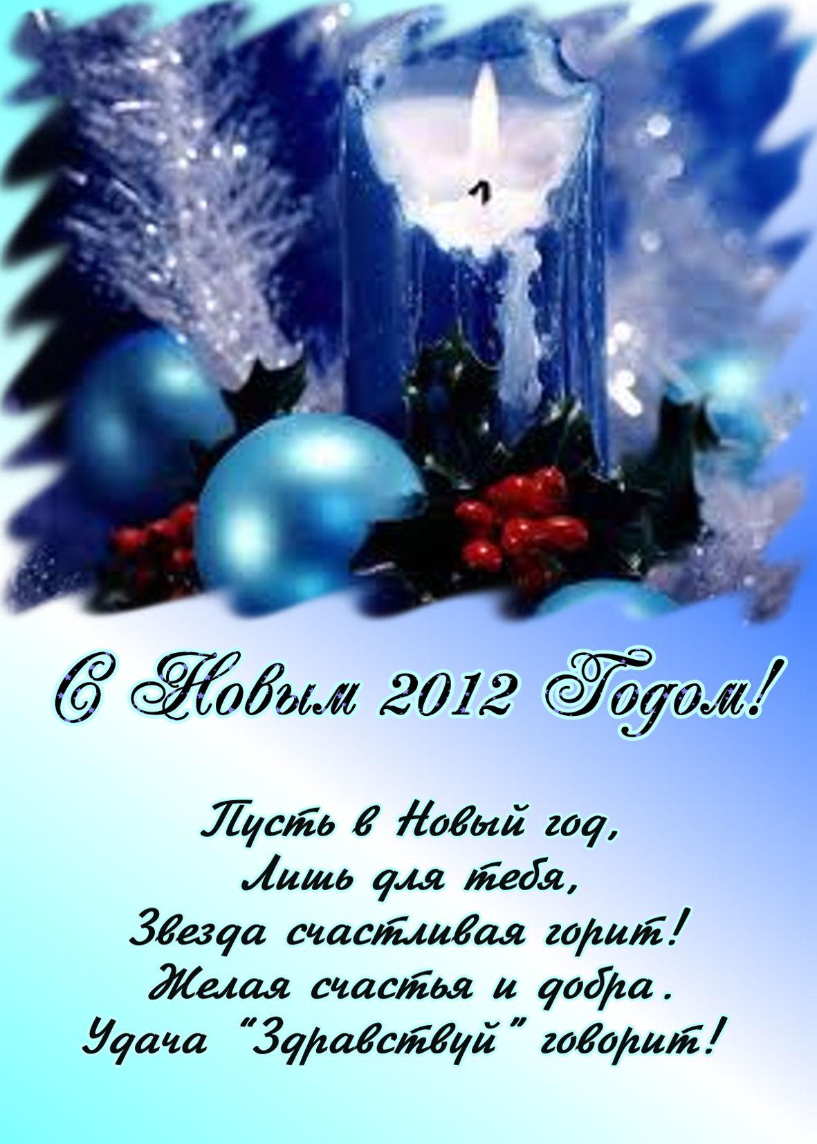Новогодние открытки своими руками (46 фотографий)
