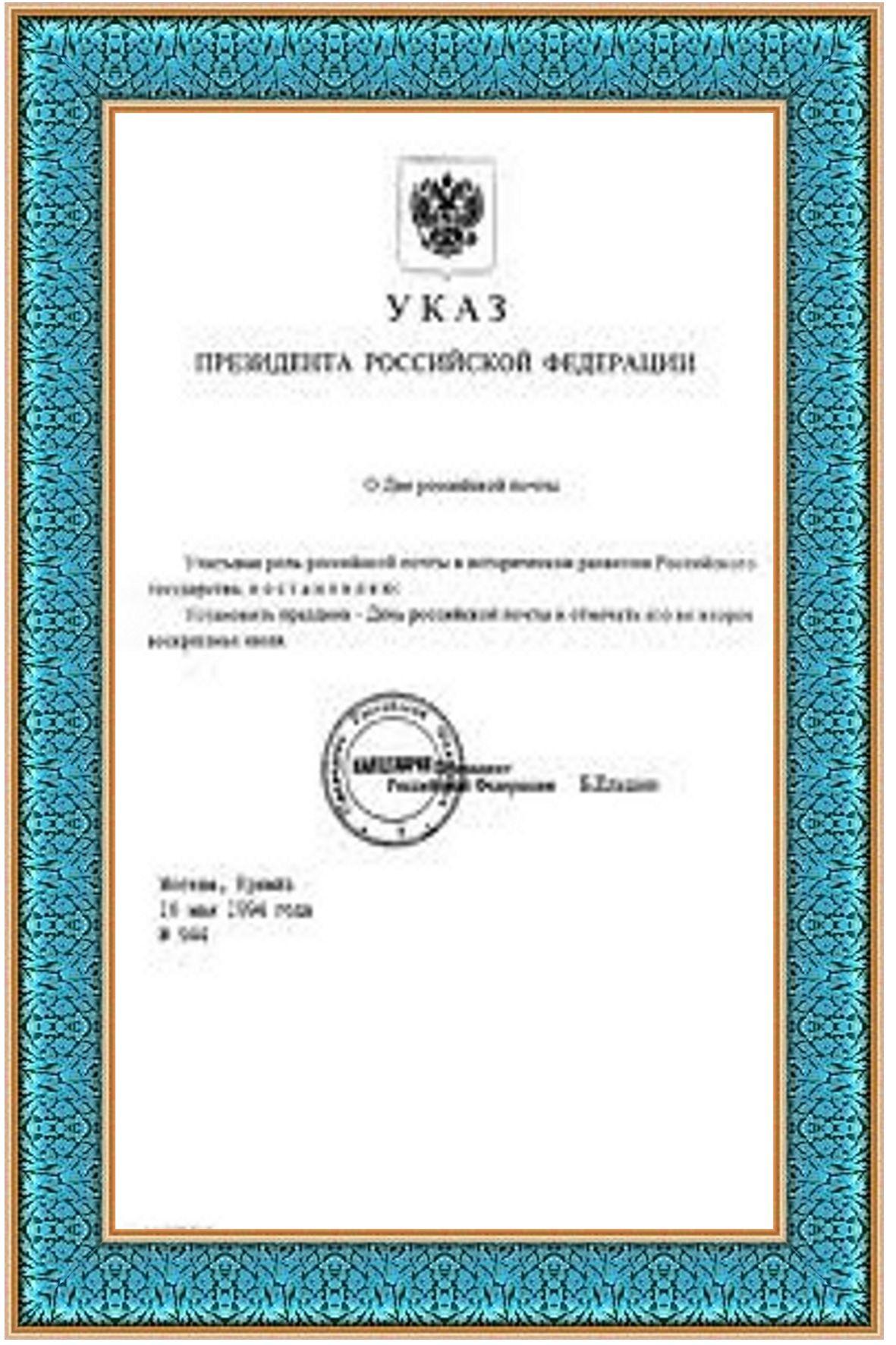 ЖД билеты Москва Архангельск цена и расписание купить